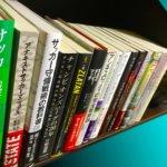 【絶対に読むべき】おすすめサッカー本・戦術本ランキングBEST10